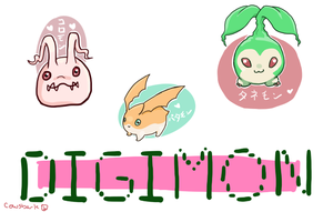 Digimon by CowsBark