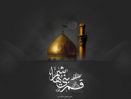 Abbas by alfajr