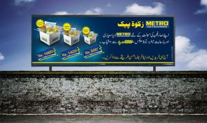 Metro Zakat Campaign by Naasim