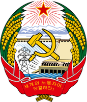 Coat of Arms of the North Korean SSPR by RedRich1917