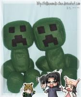 Creeper Plushy by TekkanoMaki-chan