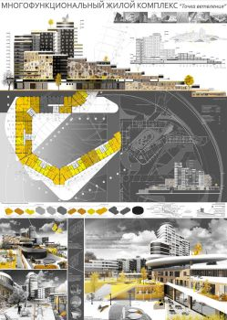 Multifunctional housing comlex course project by Andette