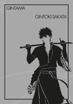 Gintoki Sakata - Gintama by lestath87