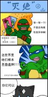 TMNT comic strip 6 chinese by Colend