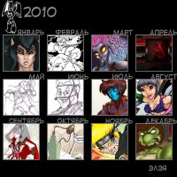 2010 by oldxer