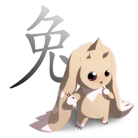 Lopmon in Rabbit Year by HolyWiz