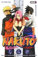 With You - NaruSaku Doujin - by the-pooper