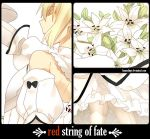 red string of fate preview by kumashige