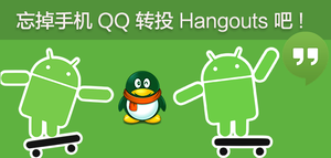 QQ and Google Hangout by Afioi
