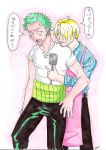 Sanji and Zoro plus spatula by firnantowen