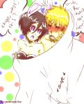 Rukia not there by Pamianime
