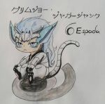 Bleach: chibi Grimmjow by Anime-Cat6