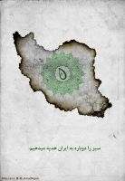 Green - Iran Election 2009 by gray2red