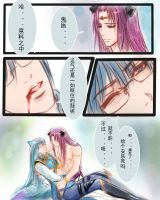 Oni/Millet page-47 by happylife999