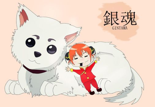 Kagura and Sadaharu by kutsunyan