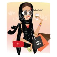 Stylish Emarati Shopaholic by WafaAlMarzouqi