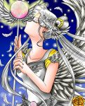 Sailor Cosmos by N1colle97