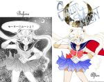 Sailor Moon The Movie Manga Style Before and After by MoonPrincessNikoru