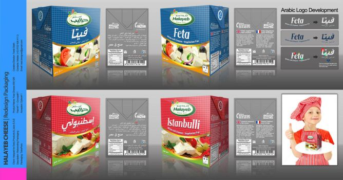 Halayeb Cheese - Rebranding Project by tariqsobh