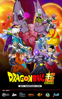 DRAGON BALL SUPER POSTER by naironkr