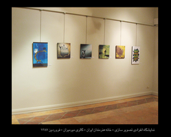 namayeshgahe khodam-my exhibit by abdipour
