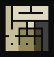 INQILAB Kufic by fawad87