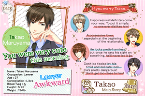 Meet Takao (My Forged Wedding) by RosyAeris