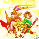 Happy new year_2016!!! by Christy58ying