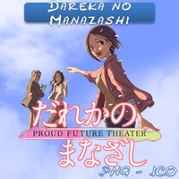 Dareka no Manazashi ICO and PNG by bryan1213
