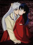 Inu Yasha and Kagome by Candy-Janney