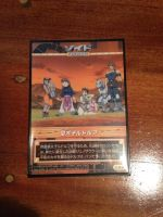 Zoids Card by JRMzoids