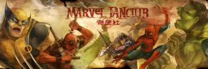 The header of Marvel Chinese Fanclub by fish-ghost