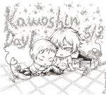 Kawoshin Day uncoloured by akanotsubasa