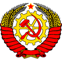 Textless Communist Emblem by The-Necromancer