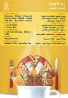 Food Menu by i4dez