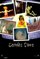Candle Cove movie poster by SteveIrwinFan96