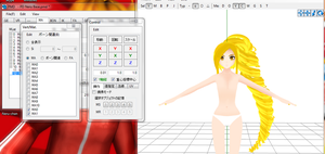 MMD WIP Neru's New Hairstyle? by AkitaNeruxX