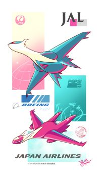 Pkmn-Wave Vol.4 // Latios Airlines by PrivateCaller