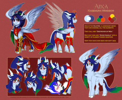 CM - aika reference by mr-tiaa
