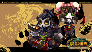 WOW Mists of Pandaria Wallpapers by Shenjou