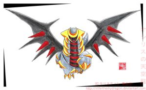 Giratina by slifertheskydragon