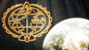 Earth's Galactic Protectorate Coat of Arms by Gbrazil10