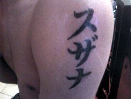 My First tattoo on a person by flaviudraghis