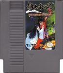 NES Legend of Kage Cartridge by Hellstinger64