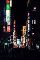 Japan - Street Night 2 by NicoFX