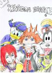 Kingdom Hearts by Yoshi-legend