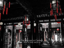 The Building of Carvings 9 by shihojx