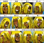 Saphir's expression chart by GueparddeFeu