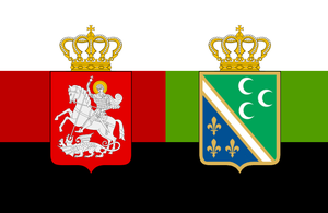Solt-Chechen Imperial Flag by MetoAshoto