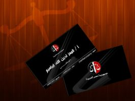 Al Moez Business Card by KeMo0o